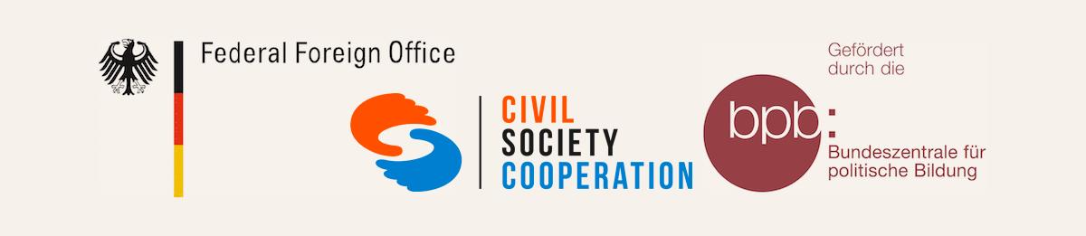 Конкурс лучших онлайн программ в области гражданского образования